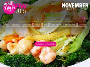 Restaurant Week 2015