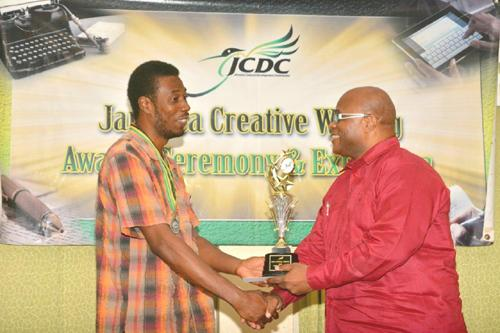 jcdc creative writing competition 2014